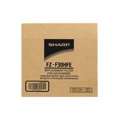 FZ-F30HFE - filtr HEPA H13 do oczyszczacza Sharp FP-F30EUH