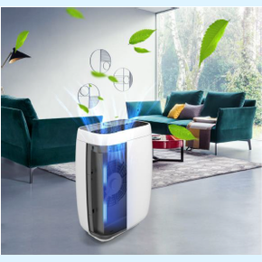 Oczyszczacz powietrza z lampą UV