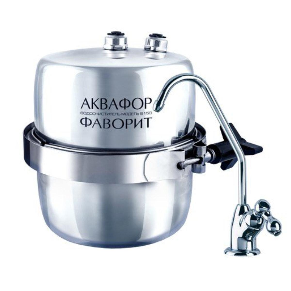 Aquaphor Faworyt